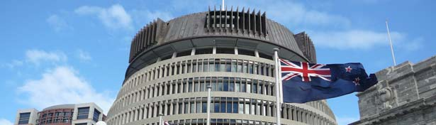 Beehive in Wellington