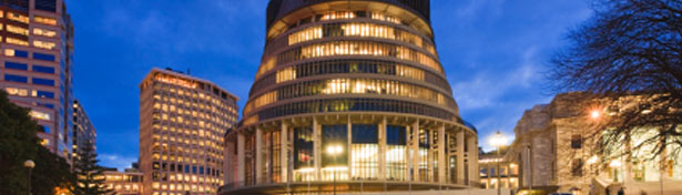 Beehive Wellington at Night time